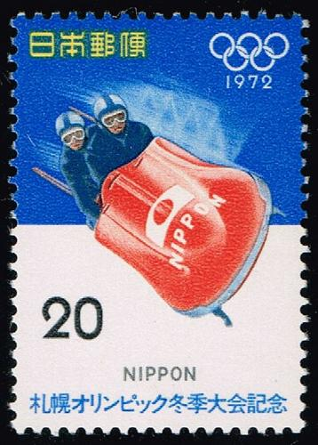 Japan #1104 Olympic Bobsledding; MNH (5Stars) |JPN1104-05XVA