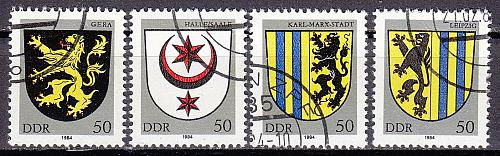 GERMANY DDR [1984] MiNr 2857 ex ( O/used ) [01] Wappen