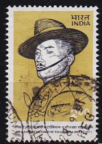 INDIEN INDIA [1990] MiNr 1271 ( O/used )