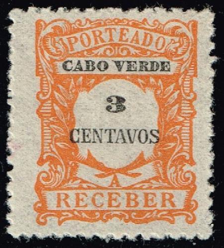 Cape Verde #J24 Postage Due; Unused (3Stars) |CPVJ24-06XRS