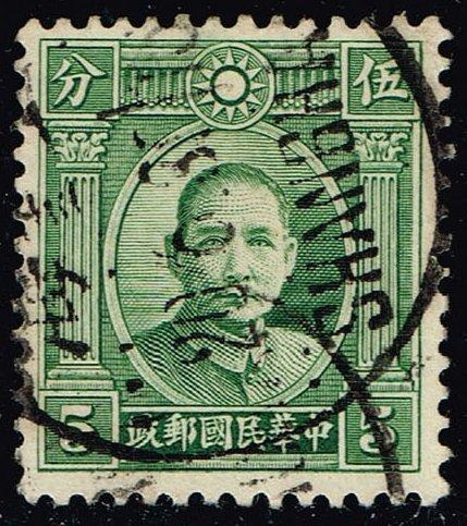 China #299 Sun Yat-sen; Used (2Stars) |CHN0299-10XVA