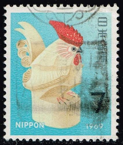 Japan **U-Pick** Stamp Stop Box #155 Item 21 |USS155-21XFS