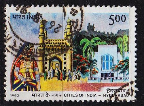 INDIEN INDIA [1990] MiNr 1279 ( O/used ) Architektur