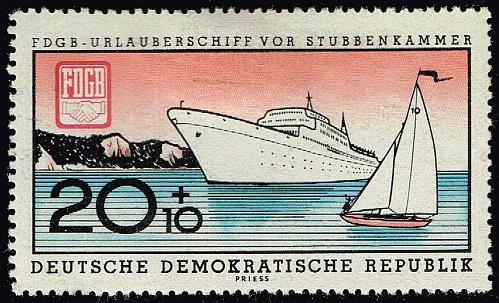 Germany DDR **U-Pick** Stamp Stop Box #160 Item 26 |USS160-26XVA