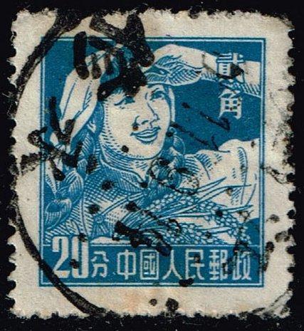China PRC #280 Farm Woman; Used (2Stars) |CHP0280-15