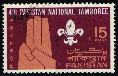 Pakistan **U-Pick** Stamp Stop Box #154 Item 56 |USS154-56XVA