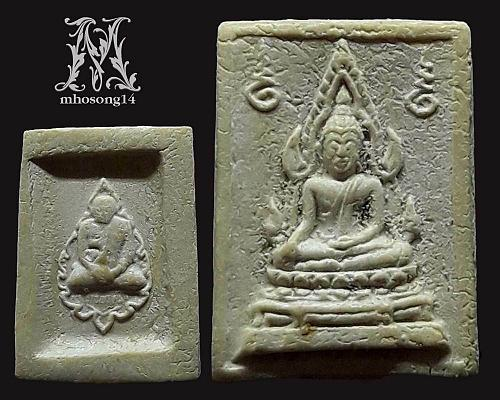 Thai Amulet Pendant PHRA KUM KOW LP LERSI LINGDAM Real Powerful Magic Thailand