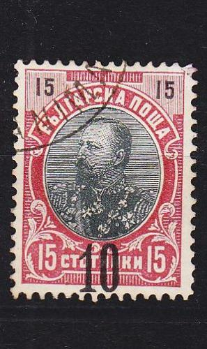 BULGARIEN BULGARIA [1901] MiNr 0059 II ( O/used )