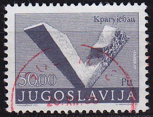 JUGOSLAVIA [1974] MiNr 1545 I ( O/used )