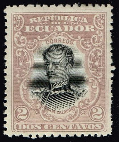 Ecuador **U-Pick** Stamp Stop Box #149 Item 21  USS149-21XRS