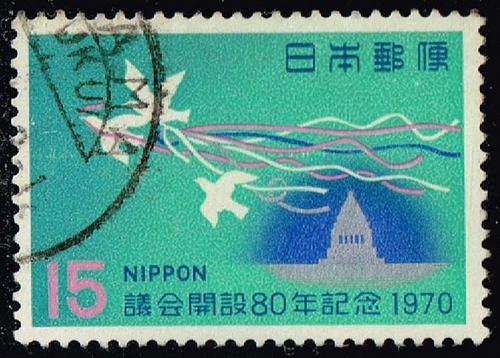 Japan **U-Pick** Stamp Stop Box #155 Item 31 |USS155-31XFS