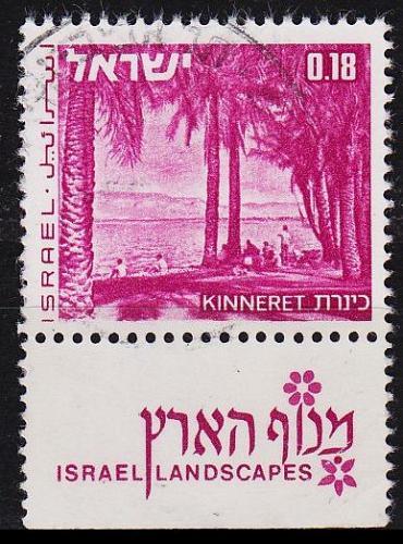 ISRAEL [1971] MiNr 0527 Tab ( O/used )