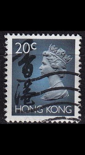 HONGKONG HONG KONG [1993] MiNr 0701 I x ( O/used )