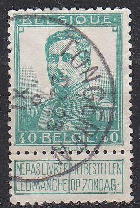 BELGIEN BELGIUM [1912] MiNr 0095 ( O/used )