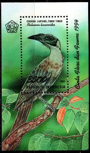 INDONESIEN INDONESIA [1994] MiNr 1542 ( **/mnh ) Tiere
