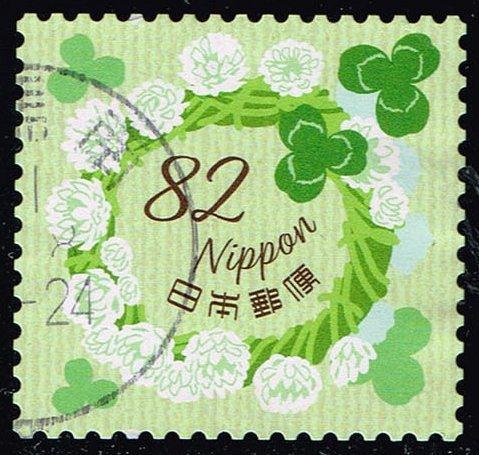 Japan **U-Pick** Stamp Stop Box #156 Item 13  USS156-13XFS