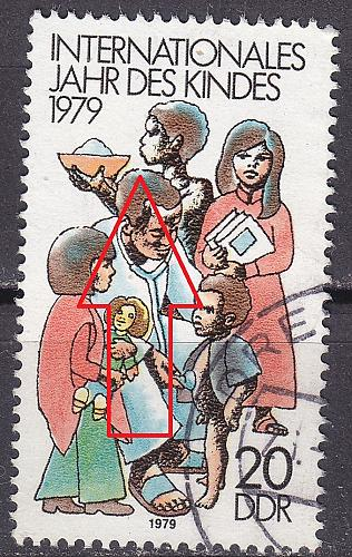 GERMANY DDR [1979] MiNr 2423 I ( OO/used ) [02] Plattenfehler