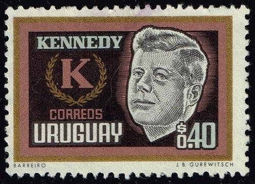 Uruguay **U-Pick** Stamp Stop Box #158 Item 99 |USS158-99