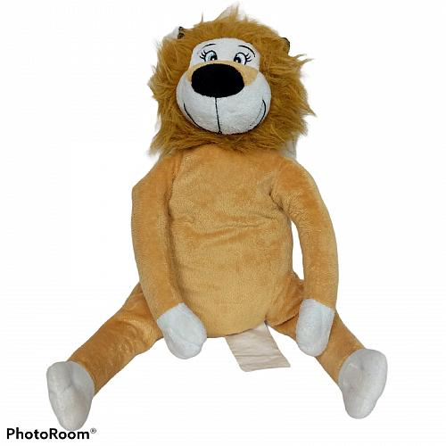Northpoint Trading Inc Brown Talking Lion Plush Stuffed Animal 2011 14""