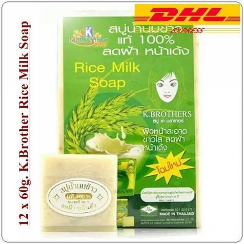 12 Pcs X 60g. K.BROTHERS RICE MILK SOAP COLLAGEN WHITENING BATH BODY FACE SOAP