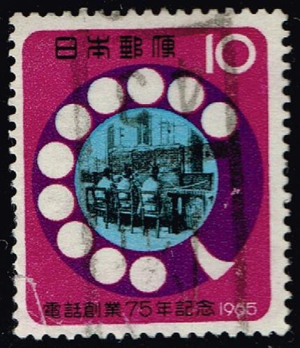 Japan #859 Telephone Dial and Old Switchboard; Used (0Stars)  JPN0859-08XVA