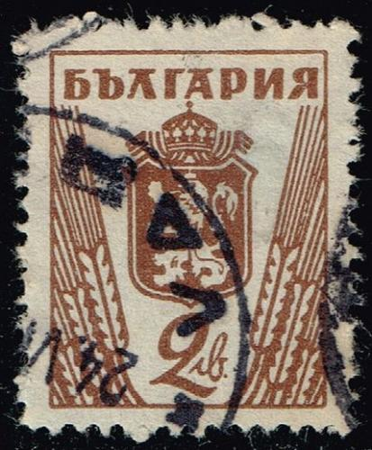Bulgaria **U-Pick** Stamp Stop Box #160 Item 59 |USS160-59XVA