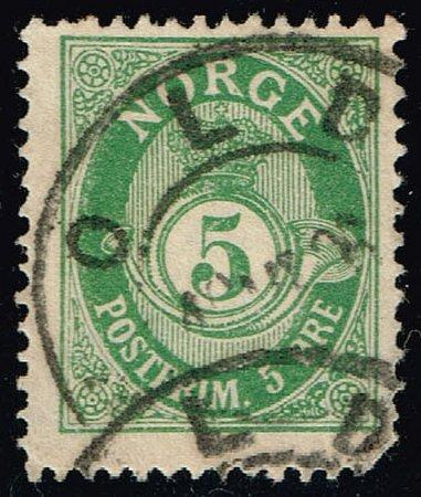 Norway **U-Pick** Stamp Stop Box #151 Item 05 |USS151-05
