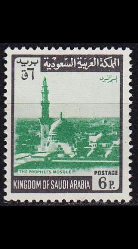 SAUDI ARABIEN ARABIA [1968] MiNr 0416 X ( **/mnh )