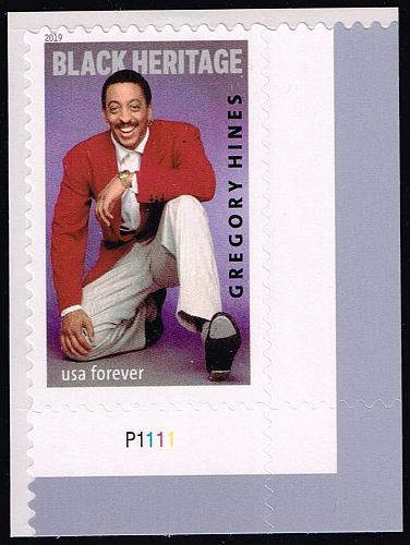 US **U-Pick** Stamp Stop Box #153 Item 19 |USS153-19