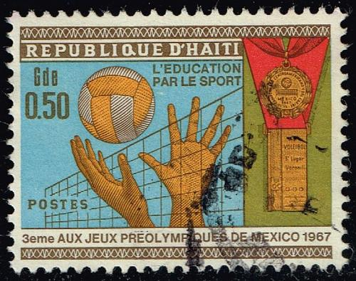 Haiti #601 Education Through Sport; Used (3Stars)  HAI0601-02XVA