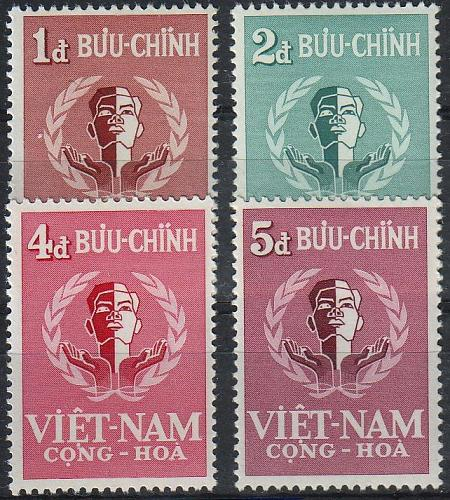 VIETNAM SÜD SOUTH [1958] MiNr 0160-63 ( **/mnh )