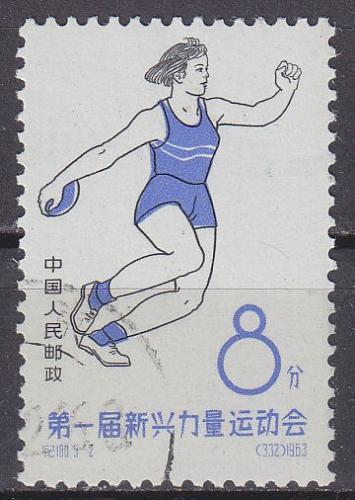 CHINA VOLKSREPUBLIK [1963] MiNr 0761 ( O/used ) Sport