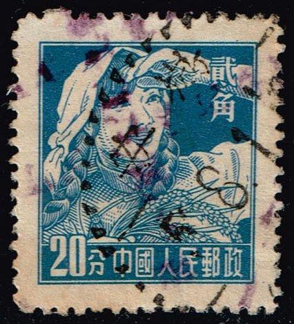 China PRC #280 Farm Woman; Used (2Stars) |CHP0280-12