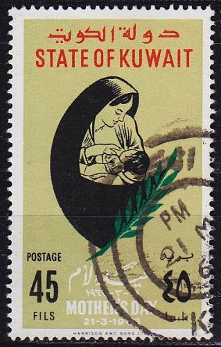 KUWAIT [1963] MiNr 0181 ( O/used )