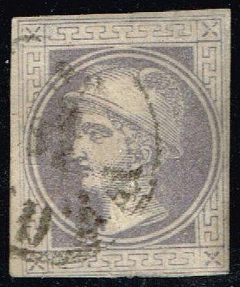Austria #P9B Newspaper - Mercury; Used (0.40) (1Stars) |AUTP09B-03XRS