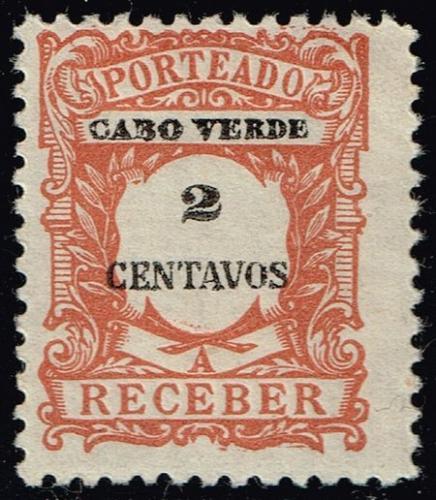 Cape Verde #J23 Postage Due; Unused (2Stars) |CPVJ23-03XRS