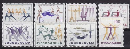 JUGOSLAVIA [1959] MiNr 0900-07 ( **/mnh ) Sport