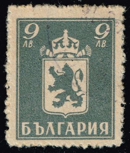 Bulgaria **U-Pick** Stamp Stop Box #160 Item 58 |USS160-58XVA