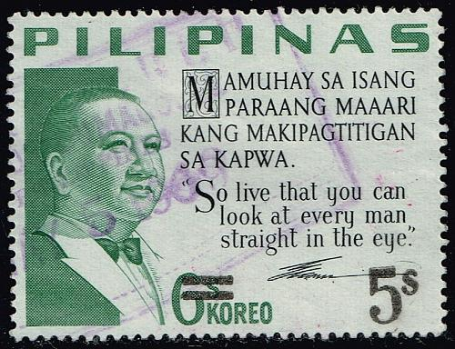 Philippines **U-Pick** Stamp Stop Box #151 Item 73 |USS151-73