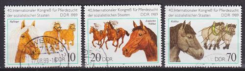 GERMANY DDR [1989] MiNr 3261 ex ( OO/used ) [01] Pferde