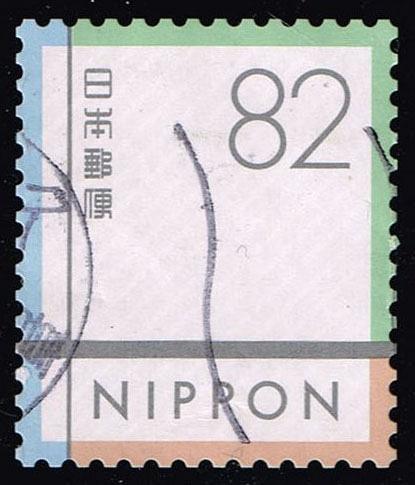 Japan **U-Pick** Stamp Stop Box #156 Item 03 |USS156-03XFS