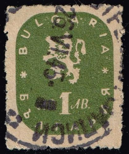 Bulgaria **U-Pick** Stamp Stop Box #160 Item 60  USS160-60XVA