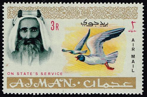 Ajman #C8 White-eyed Gulls; MNH (4Stars) |AJMC08-01XRS