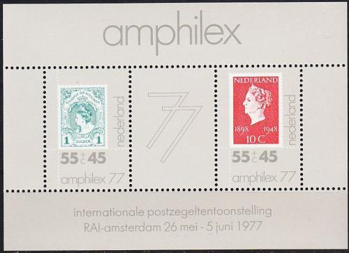 NIEDERLANDE NETHERLANDS [1977] MiNr 1101 Block 16 ( **/mnh ) Briefmarken