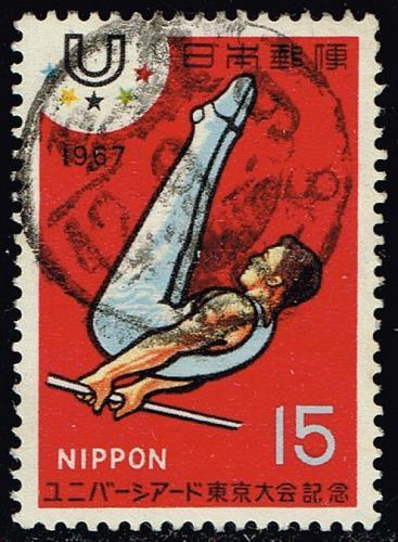 Japan **U-Pick** Stamp Stop Box #155 Item 09  USS155-09XFS