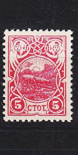 BULGARIEN BULGARIA [1901] MiNr 0048 ( */mh )