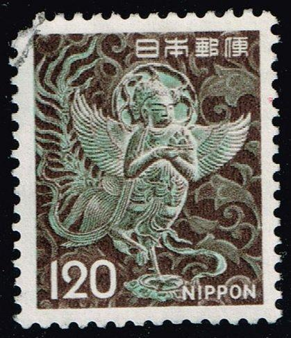 Japan #1079 Mythical Winged Woman; Used (2Stars) |JPN1079-04XDT