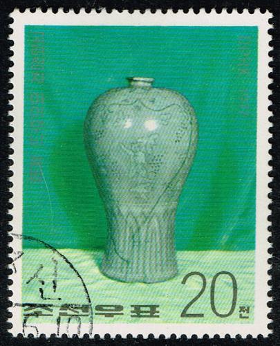 North Korea **U-Pick** Stamp Stop Box #154 Item 99 |USS154-99XVA