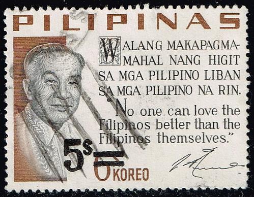 Philippines **U-Pick** Stamp Stop Box #151 Item 74 |USS151-74