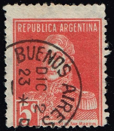 Argentina **U-Pick** Stamp Stop Box #151 Item 11 |USS151-11